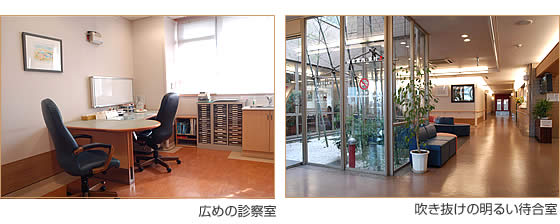 image_facilities_001_02