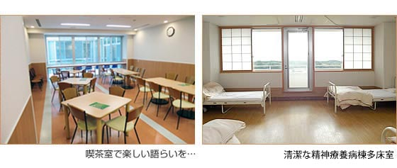 image_facilities_001_03