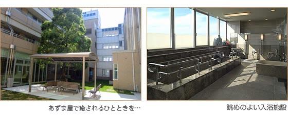 image_facilities_001_04